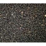 بسته بندی عمده دانه تخم شربتی افغانی