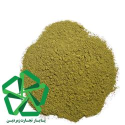 خرید پودر آویشن شیرازی